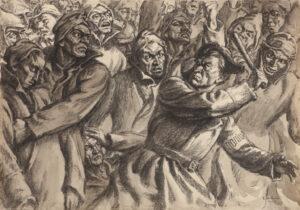 Кобытев Е.С. Ты предатель, Артур! Ты Иуда, палач! Из серии До последнего дыхания. 1959 г. Бумага, уголь, тушь. 59,5х85,5