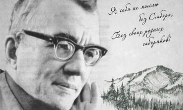 Стартовал приём заявок на Всероссийский литературный конкурс имени Игнатия Рождественского 2021 года