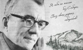 Продолжается  приём заявок на Всероссийский литературный конкурс имени Игнатия Рождественского 2021 года