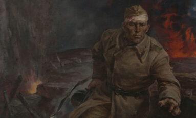 "Белый Б. М. ""Подвиг ефрейтора Ивченко"""