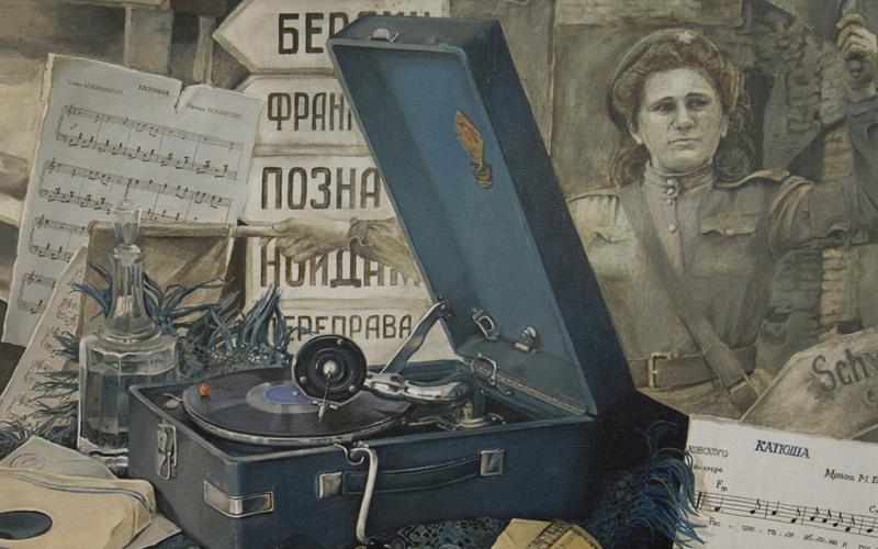 Гурьева Л. В. «Катюша»