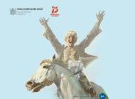 Объявляется конкурс на лучшее произведение изобразительного искусства среди профессиональных художников в рамках региональной художественной выставки «Слава победителям!»