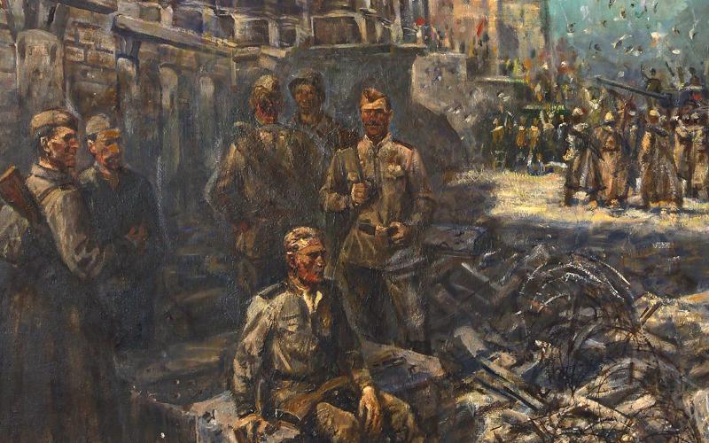 Корнилов Ю. Ф. У поверженного Рейхстага