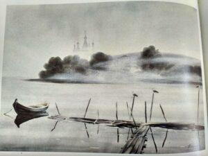 Кудринский В.И. Вечный мотив, 1993, бумага, акварель, 70х100