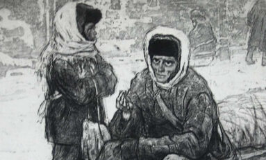 "Непринцев Ю. М. ""Март 1942"""