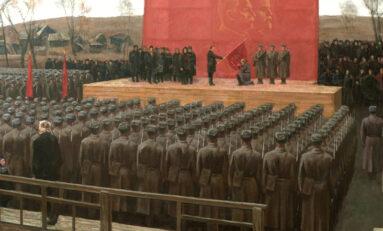 """Орлов С.Е. """"Вручение знамени 378-й стрелковой дивизии"""""""