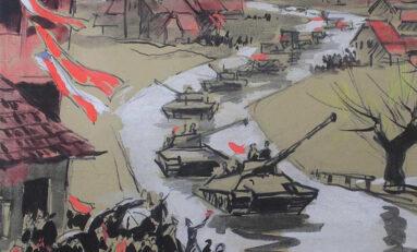"""Ставровский А. С. """"Вперёд на запад. Вехи победы"""""""