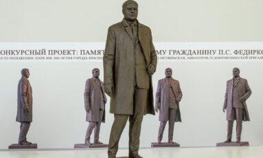 В Красноярске установят памятник почетному гражданину Красноярского края Павлу Федирко